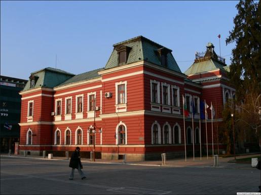 Община Кюстендил, снимка: Интернет