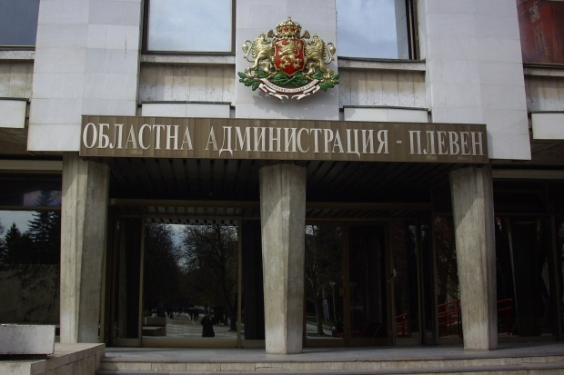 Областна администрация Плевен, интернет