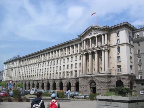 Министерски съвет, НССЕИВ