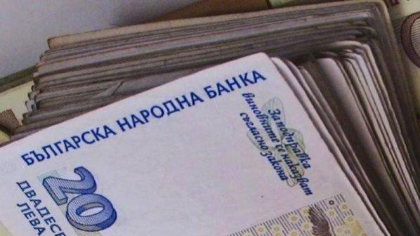kiustendilska-socialistka-plashtala-romski-glasove-s-pachki-ot-sutiena-si-71263