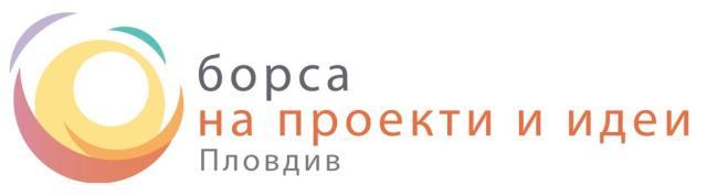 plovdiv-rgb_2