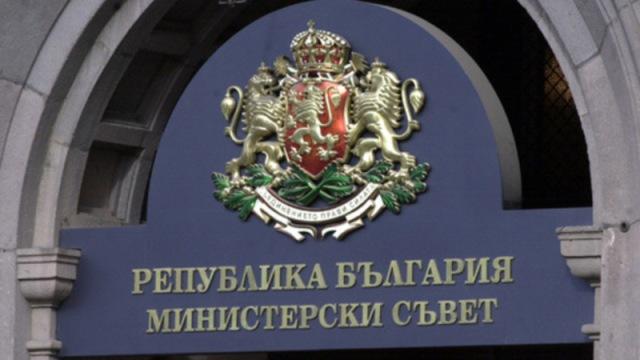 159-ministerski_savet
