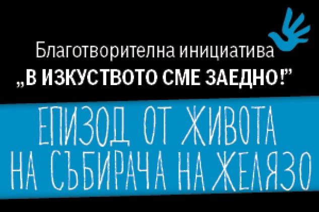 36b181c85105aefeadc6daa0ac21f01c
