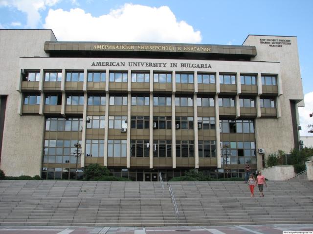 Blagoevgrad-American_University